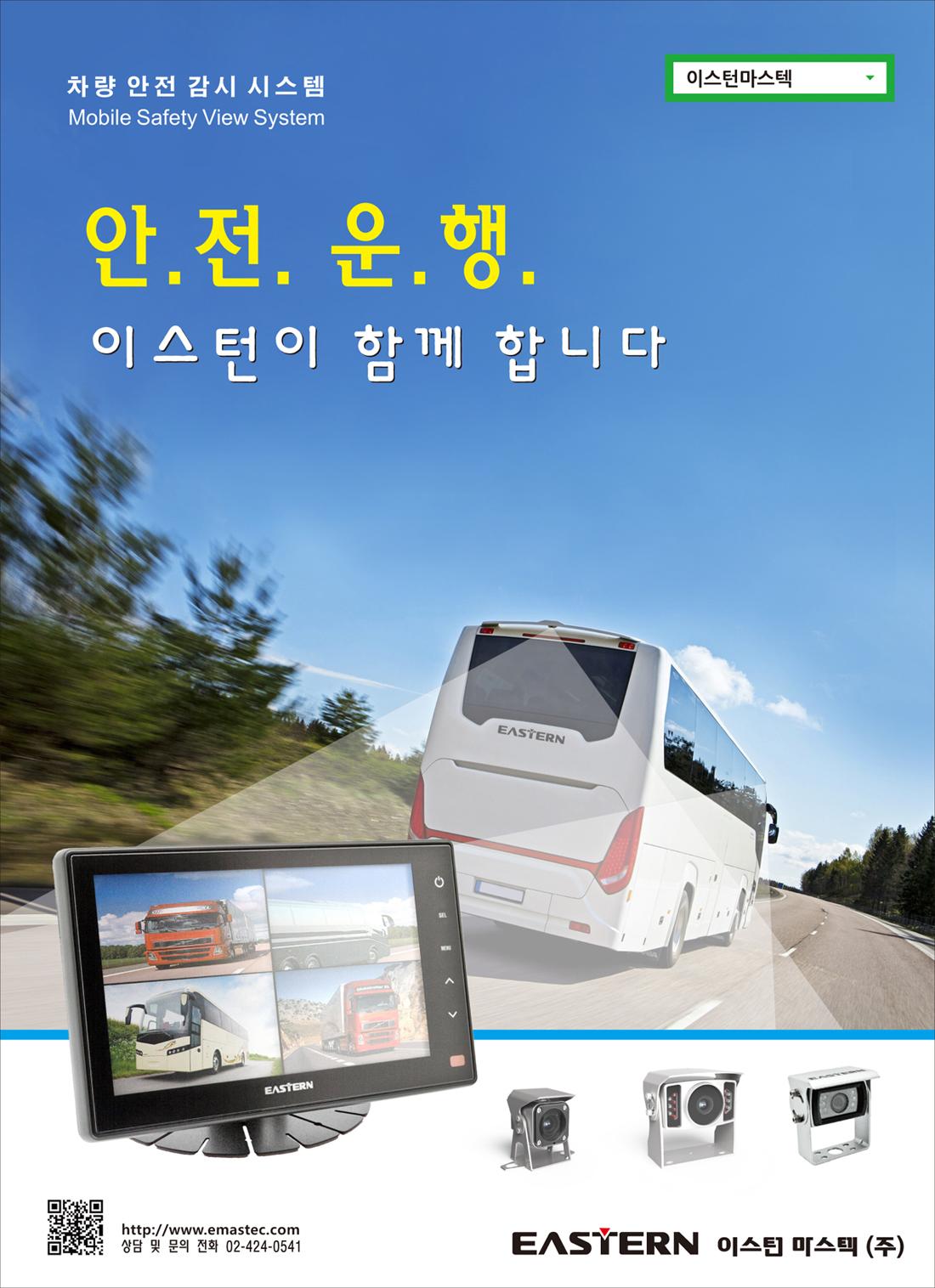 신문광고디자인.cdr